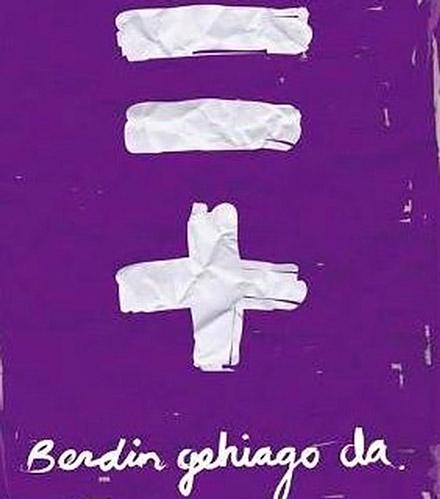 BERDIN GEHIAGO
